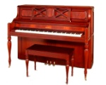 "Kawai Vertical - 46.5"" English Regency Designer Studio, 907, Mahogany"